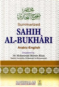 Sahih Al-Bukhari in Arabic-English (All Volumes ) - The Choice