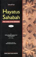 Hayatussahabah