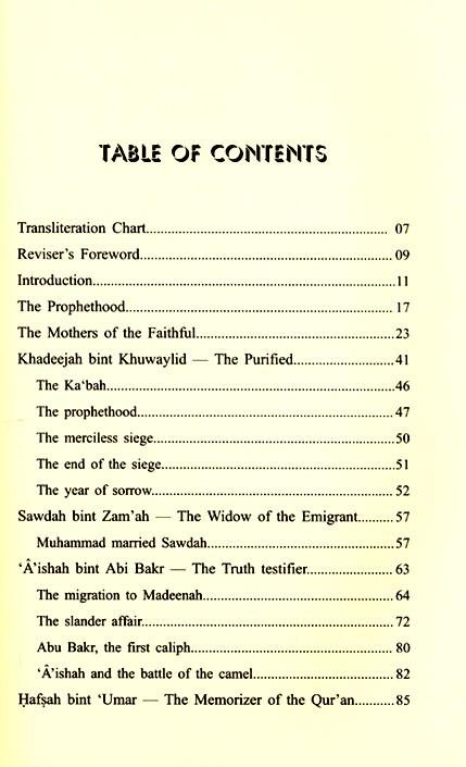 The Wives of the Prophet Muhammad (Faridah Masood Debas)