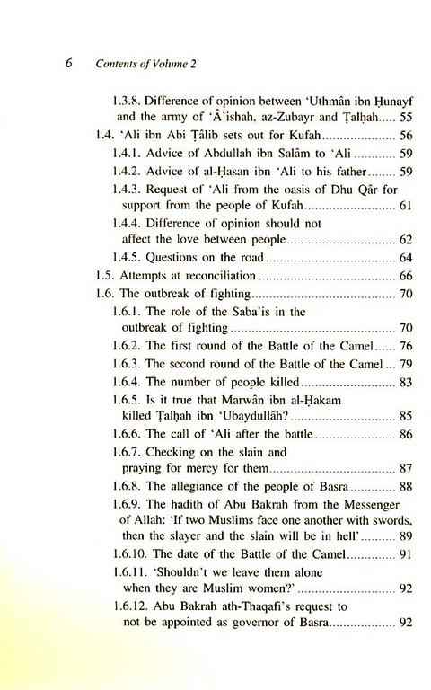 ali ibn abi talib biography pdf