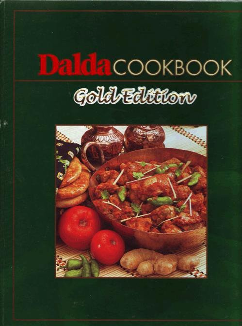 Dalda Cook Book