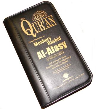 Sheikh Meshary Rashid Alafasy Quran Recitation with English