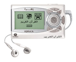 Iqra'a Digital Qur'an RS-3000SHE : New English Audio
