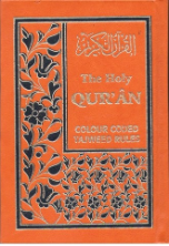 Tajweed Quran (Persian script, colored background)