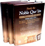 Study of Noble Quran Word-for-Word (3 volumes)