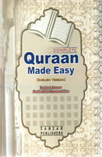 Quran Made Easy (English only)