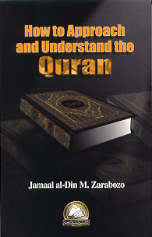 How to Approach and Understand Quran