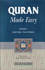 Quran Made Easy, Now complete in 1 volume (Mufti Afzal Hoosen Elias)