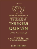 Noble Quran (pocket editon)