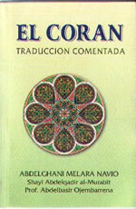 El Coran (Quran with Spanish translation)