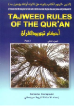 Tajweed Rules of the Quran Part 2