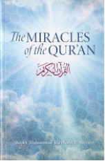 Miracles of the Quran (Muhammad Mitwalli Sharawi)