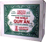 The Noble Quran Complete (9 volumes)