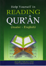 Help Yourself in Reading Quran