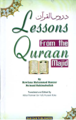 Lessons from the Quran Majid