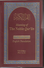 Noble Quran Word-for-Word translation (IBS print, 3 volumes)