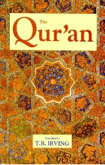 Quran with English Translation Only (translated by T.B. Irving)