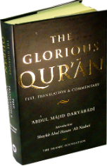 The Glorious Quran with English translation and commentary (Daryabadi)