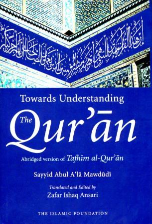 Towards Understanding the Quran Abridged Version Hard Cover (Sayyid Abul Ala Mawdoodi)