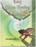 Easy Quran Reading with Baghdadi Primer, part 2, Hardback (Moustafa Elgindy)