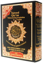 Tajweed Quran with English Translation and Transliteration (Osmani Script)