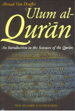 Ulum al-Quran: An Introduction to the Sciences of the Quran (Ahmad Von Denffer)