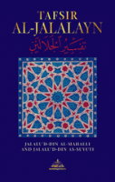 Tafsir Al Jalalayn (translated by Aisha Bewley)