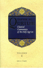 Tafsir Al Qurtubi - Volume 1 (translated by Aisha Bewley)