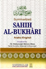 "Summarized Sahih Al-Bukhari (7""x10"", Arabic-English)"