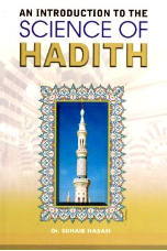 An Introduction Science of Hadith