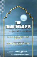 The Traditionalists
