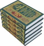 Sunan Ibn Majah (5 volume set - Arabic-English)