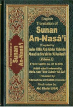 Sunan An Nasai (6 vol)