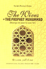 The Wives of the Prophet Muhammad (Faridah Masood Debas)
