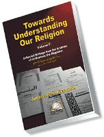 Towards Understanding Our Religion (Jamaal al Din Zarabozo)
