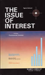 The Issue Of Interest