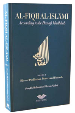 Al-Fiqh Al-Islami According to the Hanafi Madhhab