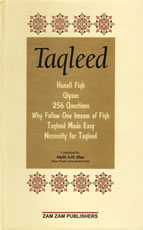Taqleed