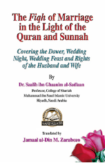 The Fiqh of Marriage in the Light of the Quran and Sunnah