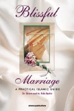 Blissful Marriage (Drs. Ekram & Mohamed Rida Beshir)