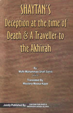 Shaytan's Deception at the Time of Death & A traveller to the Akhirah (Mufti Muhammad Shafi Sahib)