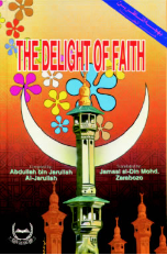 The Delight of Faith