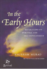 In the Early Hours (Khuram Murad)