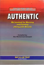 Authentic Mamoolaat for Morning and Evening (Abu Muhammad Zamzami)