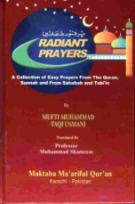 Radiant Prayers