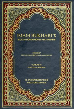 Imam Bukhari's Book of Morals and Manners