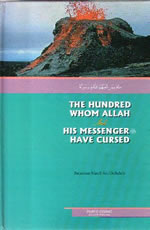 The Hundred Whom Allah & His Messenger have Cursed (Suleman Nasif Ad Duhduh)