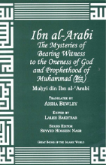 Ibn Al Arabi The Mysteries of Bearing Witness to the Oneness of God and Prophethood of Muhammad SAW (Muhyiddin Ibn al-Arabi)