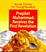 Quran Stories for Young Readers - Prophet Receives the First Revelation (Shazia Nazlee)