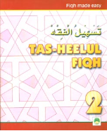 Tasheel Series Islamic Curriculum (Level 2)